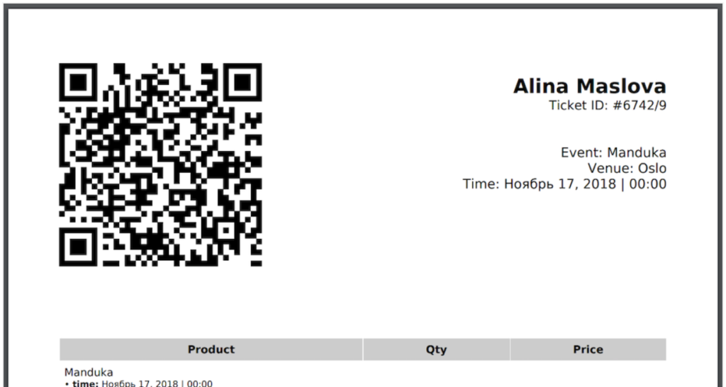 PDF QR-code ticket example generated by MyTicket Events plugin.