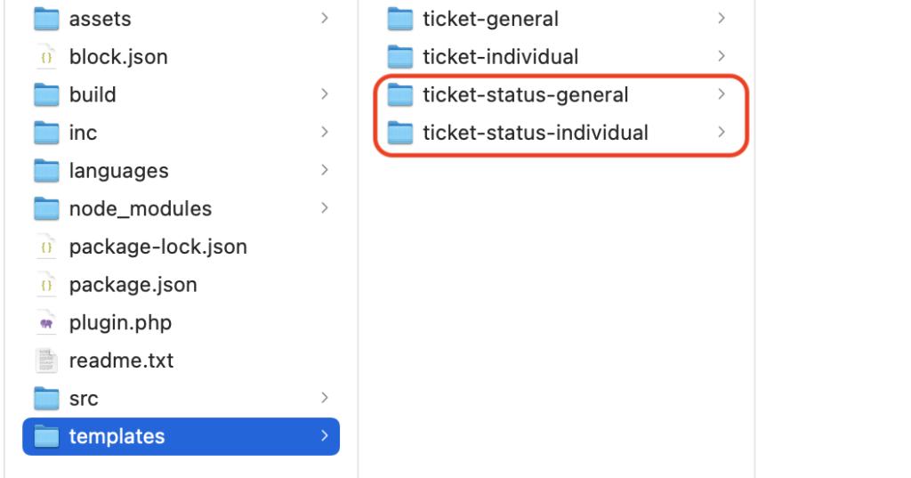 Copying default myticket events statuses folders